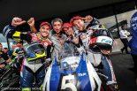 シーズン2勝目を挙げたF.C.C.TSRホンダ・フランス