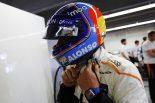 F1 | アロンソ、300戦目にトラブルでリタイア「本当に悲しい。パフォーマンスも信頼性も改善が必要」:F1カナダGP日曜