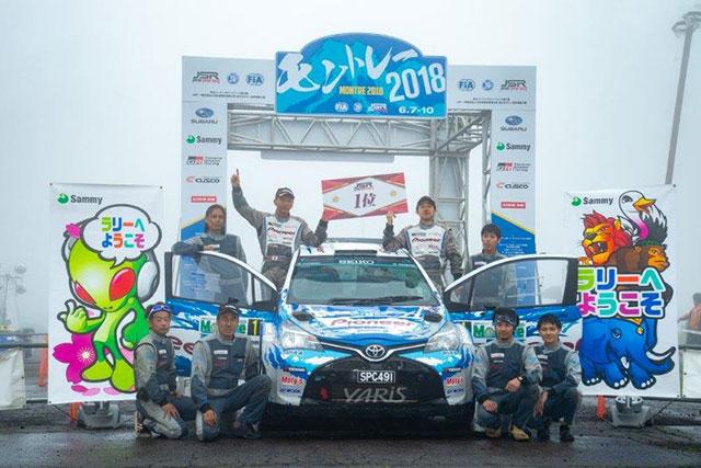 ラリー/WRC | 仮ナンバーでラリーに参加した『OVER DRIVE』ヤリス、大会主催者が経緯を説明
