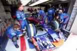 F1 | トロロッソ・ホンダF1密着:カナダGPは11位完走のガスリー、データも取得し新パワーユニットに手応え