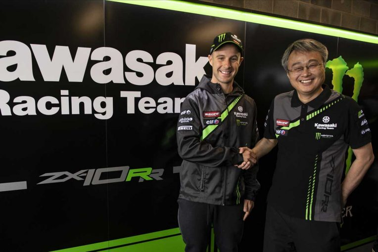 MotoGP | カワサキ、ジョナサン・レイのSBK継続起用を発表。「ここは僕が居たい場所だ」