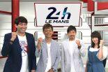ル・マン/WEC | 脇阪寿一ら出演の特別番組『ル・マン24時間徹底ガイド』がYouTubeで無料公開中