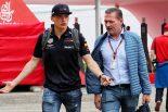 F1 | ミスが続いたフェルスタッペン、アプローチを変更。家族の同行を断る