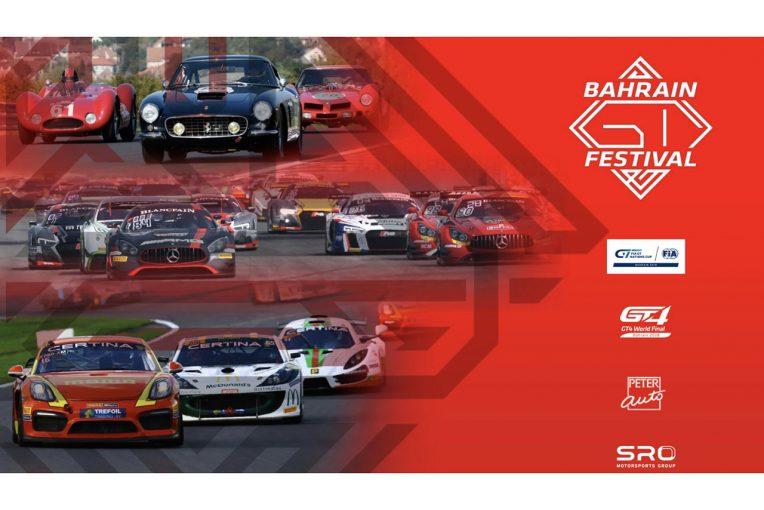 ル・マン/WEC | GT3とGT4の頂点を決める2日間。11月30~12月1日に『バーレーンGTフェスティバル』開催へ