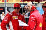 F1 | 「フェラーリはそろそろライコネンを降ろすべき」と元F1ドライバー