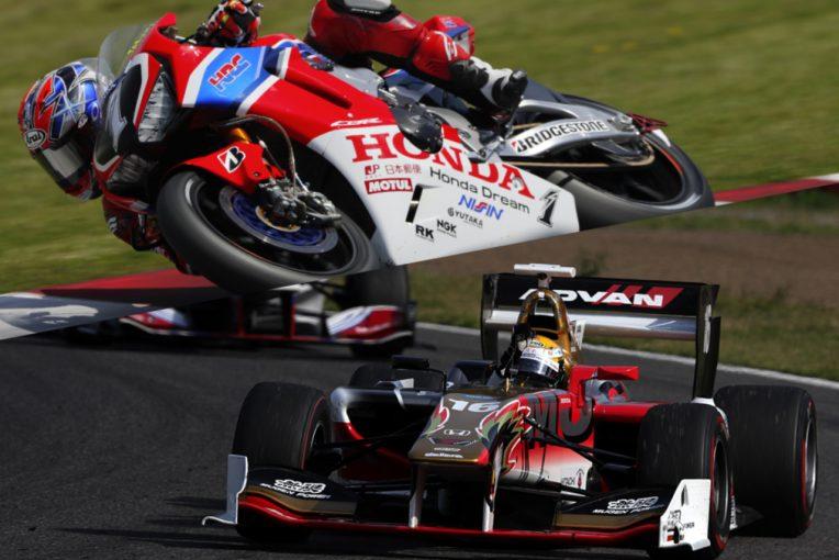 MotoGP | 国内最高峰の二輪・四輪レースを一度に楽しめる『もてぎ2&4レース』の観戦チケットが6月23日から発売