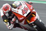 MotoGP | イデミツ・ホンダ・チーム・アジア 2018MotoGP第7戦カタルーニャGP 初日レポート
