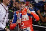 MotoGP | MotoGP:ジャック・ミラーがドゥカティと1年契約。プラマックから継続参戦し最新型デスモセディチGPが供給