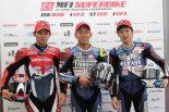 レース2の会見に臨んだ中須賀克行(YAMAHA FACTORY RACING TEAM)、高橋巧(Team HRC)、野左根航汰(YAMAHA FACTORY RACING TEAM #5)