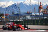 2018年F1第16戦ロシアGP