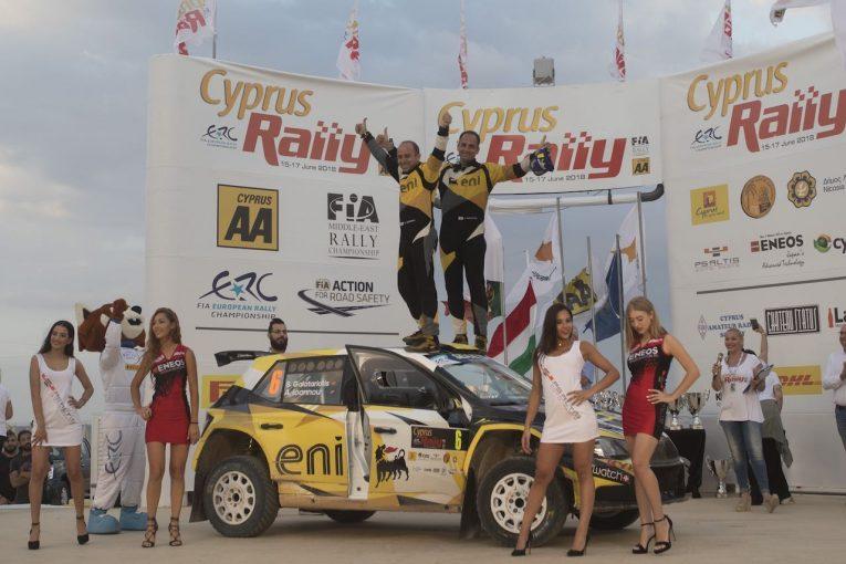 ラリー/WRC | ERC:第4戦キプロスは0.6秒差の劇的決着。地元出身スペシャリストが初優勝
