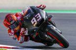 MotoGP | MotoGP:カタルーニャテストはマルケスが首位。ヤマハのロッシが14番手と僚友ザルコに先行許す