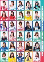 6月22日発売のギャルパラ2018レースクイーンデビュー編は厳選TOP30RQシール付き