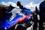 F1 | ホンダ・レッドブルF1が誕生。2019年から2年間のパワーユニット供給で合意