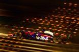 F1 | ホンダ首脳「レッドブルの期待に応え、F1での勝利を目指していく」