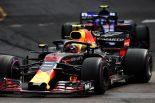 F1 | レッドブルF1代表「ホンダとなら優勝のみならずF1タイトルを目指すことができる」