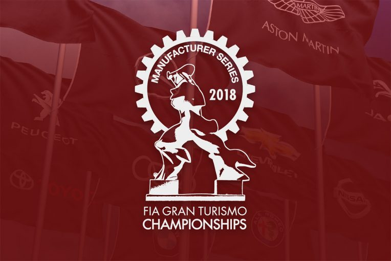 FIAグランツーリスモチャンピオンシップのマニュファクチャラーカップでニッサンを選択したランキング最上位者が日本へ招待される