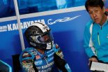 Team KAGAYAMA 全日本ロード第4戦スポーツランドSUGO レースレポート