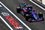 F1 | 【タイム結果】F1第8戦フランスGP フリー走行1回目