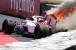 F1 | 【動画】クラッシュを喫したエリクソンのマシンが炎上/F1フランスGPフリー走行1回目