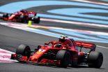 F1 | 【タイム結果】F1第8戦フランスGP フリー走行2回目