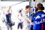 F1   ハートレー「ペースはよかったが、パワーユニットのトラブルでストップ」:トロロッソ・ホンダ F1フランスGP金曜
