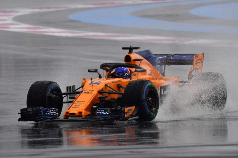 F1 | 【タイム結果】F1フランスGP FP3/大雨に見舞われほとんどのマシンが周回できず