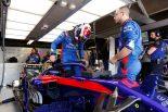 F1 | F1 Topic:フランスGP土曜日のホンダPUの仕様と、金曜日のトラブルの原因