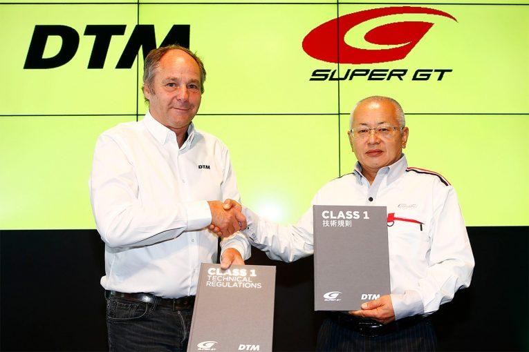 スーパーGT   DTMとスーパーGTがノリスリンクで共同会見。『クラス1』技術規定を公開
