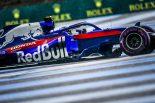 F1 | トロロッソ「マシンのポテンシャルを引き出せず、期待外れの予選に」:F1フランスGP土曜