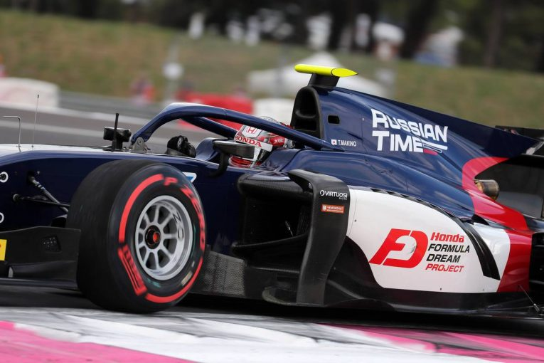 海外レース他   FIA F2第5戦フランス レース2:デ・フリースが2018年シーズン初優勝。ポールスタートの牧野に不運
