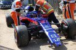 F1 | クラッシュのガスリーとオコンに戒告処分。母国GPリタイアに、ともに強い失望と憤り示す
