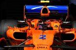 F1 | バンドーン「ポイントを獲得するには運が必要だった」:F1フランスGP日曜