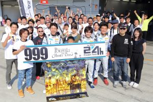 Le Mans 24h Project Team with CARGUY