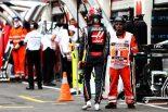 F1 | 2018年シーズン無得点のグロージャン「不運続きには耐えられない」:ハース F1フランスGP日曜