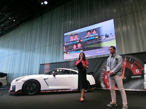 ニッサン、スーパーGT第4戦タイのPVイベントを横浜・日産ホールで開催