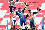 2017MotoGP第8戦オランダGP 決勝TOP3