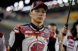 MotoGP | 鈴鹿8耐:中上貴晶、レオン・キャミアをワークスチームに起用。ホンダが参戦体制発表