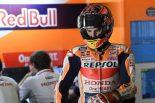 MotoGP | 【タイム結果】2018MotoGP第8戦オランダGPフリー走行1回目