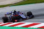 F1 | 【動画】サスペンションにダメージを負い、コースアウトを喫したガスリー