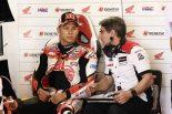 MotoGP | MotoGP:中上、オランダGP初日は21番手と苦戦も「どこでタイムロスをしているかわかっている」と前向き