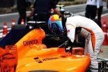 F1 | アロンソ「トップ10入りかQ1落ちか、予想が全くできない」:F1オーストリアGP金曜