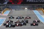 海外レース他 | FIA F2:「安全上の理由」によりスタート方式がローリングスタートに変更