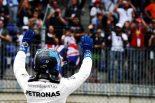 F1 | 【順位結果】F1第9戦オーストリアGP予選