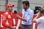 F1 | 妨害で降格のベッテル「サインツに申し訳ないことをした」:F1オーストリアGP土曜