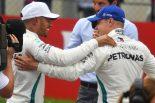 F1 | ハミルトン「今日はボッタスの方がいい仕事をした。彼のセッティングが正解だったかも」:F1オーストリアGP土曜