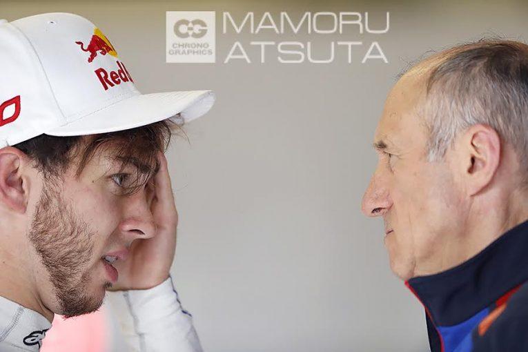 Blog | 【ブログ】Shots!ポイントを取って再び波に乗りたいトロロッソ・ホンダ/F1オーストリアGP