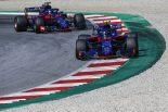 F1 | ホンダ田辺TD「アクシデントとトラブルで入賞逃がし、非常に残念なレースに」:F1オーストリアGP日曜