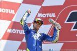 まれに見る接戦のなか、MotoGPクラス自己最高位となる2位を獲得したリンス