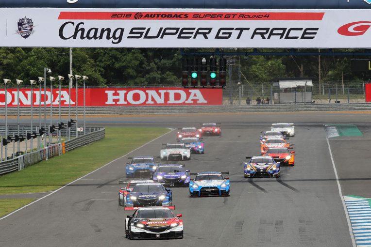 スーパーGT第4戦タイ GT500決勝スタート